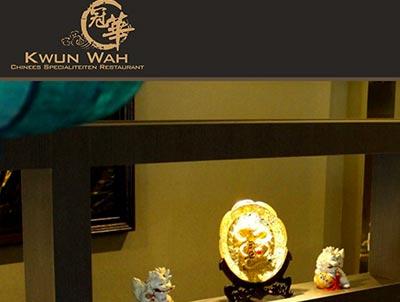 Restaurant Kwun Wah